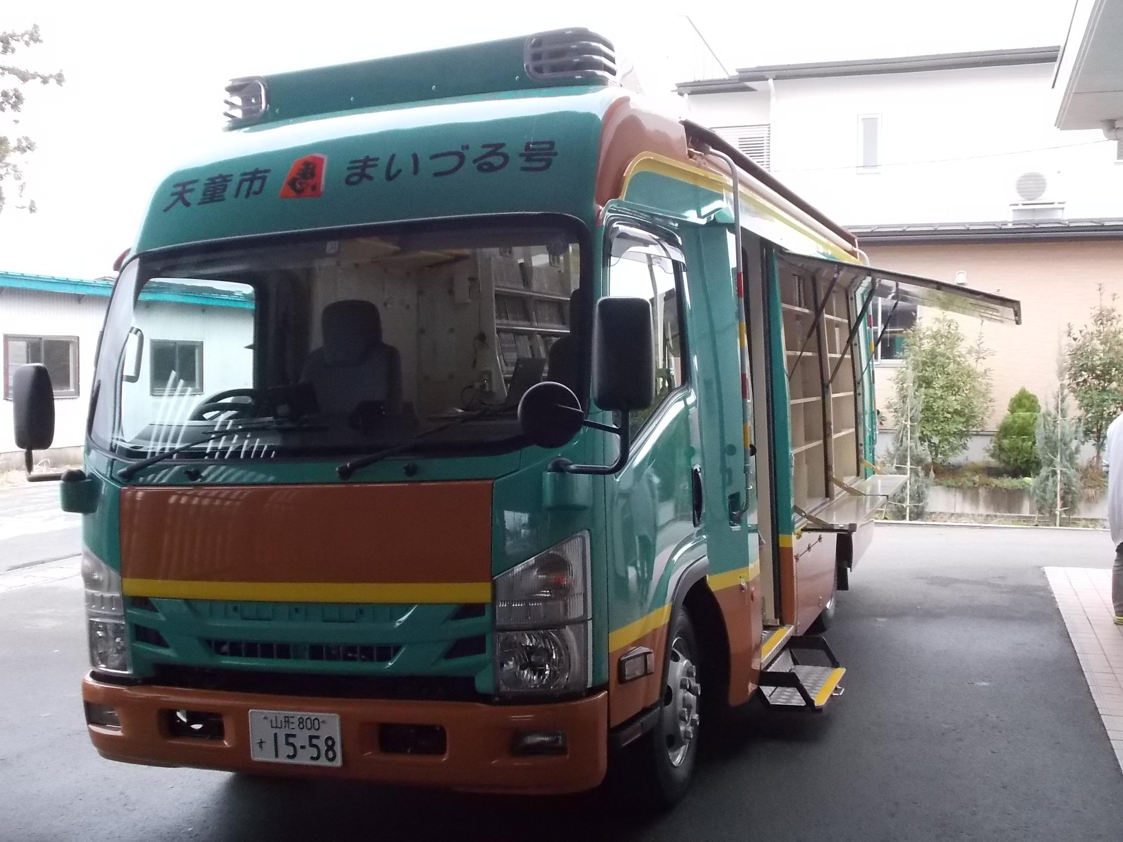 http://meikouen.or.jp/news/DSCN7983.JPG