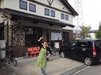 IMG_3975.JPGのサムネイル画像